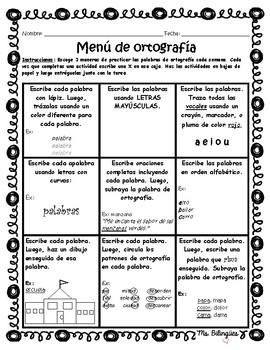 Spanish Spelling Practice Menu de Ortografia