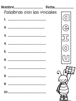 Spanish Spelling Test Paper