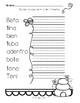 Spanish Spelling Words/ n y b Ortografía de palabras