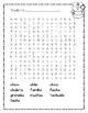 Spanish Spelling Words/ f y ch Ortografía de palabras