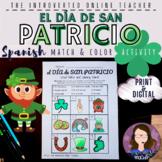 Spanish St. Patrick's Day Vocabulary Coloring Activity   E