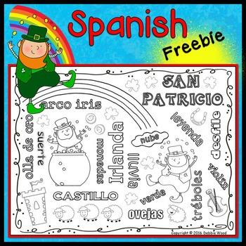 Spanish St. Patrick's Day WORD ART FREEBIE