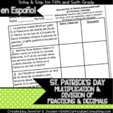Spanish St. Patricks Day Math Activity Fractions and Decim