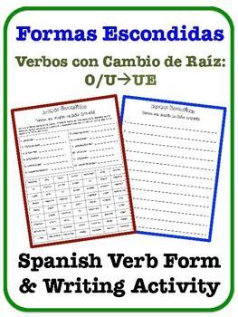 Spanish Stem-Change Verb Writing Activity (o/u-ue)