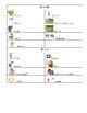 Spanish- Stem-Changing Verb Vocab Student Note Sheet