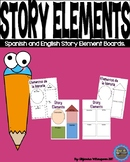 Spanish Story Element Boards/Tablero de elemento de historia