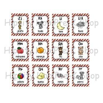 Spanish Stripes Alphabet Cards