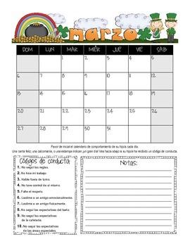Spanish Student Behavior Calendar (Vertical) August 2015 - July 2016
