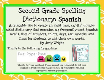 Spanish Student Dictionary