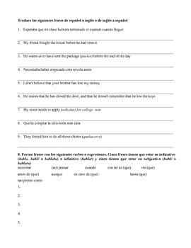 Spanish Subjunctive Practice