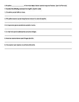 Spanish Subjunctive quiz
