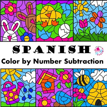 Spanish Subtraction Facts Spring Color by Number Set