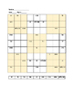 Spanish Sudoku - Definite & Indefinite Articles ~NO PREP Sudoku Puzzle