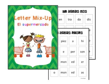 Complete Unit-Spanish Supermarket Shopping BUNDLE: PowerPoint, Activities & Test