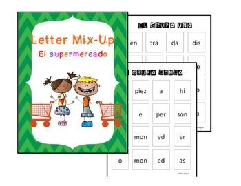 Spanish Supermarket Shopping UNIT BUNDLE: PowerPoint, Activities & Test