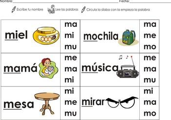 Flashcards + Spanish Homework Syllables: ma me mi mo mu Color + B/W