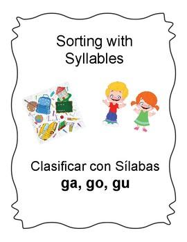 Spanish Syllable Hard Gg sound Word Sort