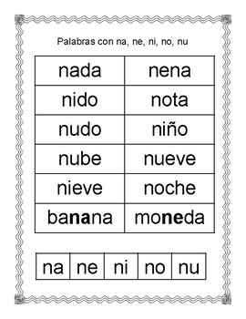 Spanish Syllable Nn Word Sort