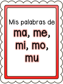 Spanish Syllable Portable Word Walls