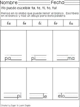 Las Sílabas (Spanish Syllable Practice) #6 - TA, TE, TI, TO, TU