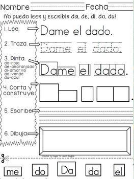 Las Sílabas (Spanish Syllable Practice) #8 - DA, DE, DI, DO, DU