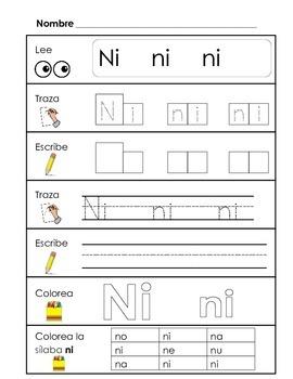 Spanish Syllable Practice - na ne ni no nu