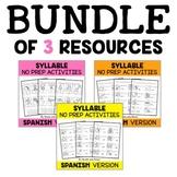 Spanish Syllable Worksheets Bundle