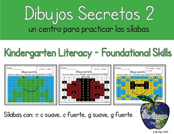 Spanish Syllables - Dibujos Secretos 2
