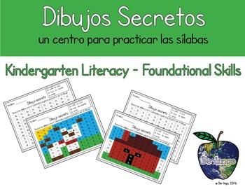 Spanish Syllables - Dibujos Secretos