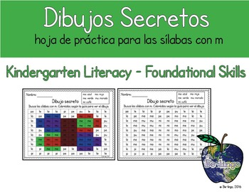 Spanish Syllables - Dibujos Secretos Freebie