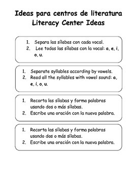 Spanish Syllables & Flash Cards/Sílabas y tarjetas para recortar