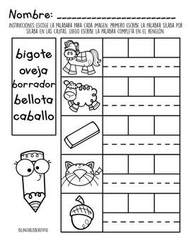 Spanish Syllables Handout - Jugando con 3 sílabas