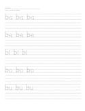 Spanish Syllables Handwriting Practice/Practica de silabas