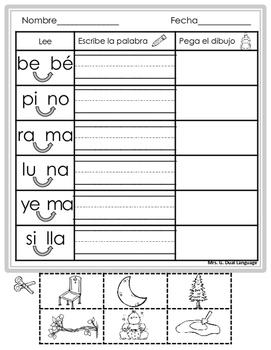 Palabras de dos sílabas  Páginas de práctica.
