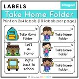 Take Home Folder Labels {English & Spanish}