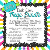 Spanish Task Card Bundle - 39 sets
