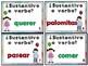 Spanish Task Cards: Noun or Verb  Tarjetas de Trabajo: Sustantivos o Verbos