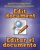 Spanish Techonology Term - Edit