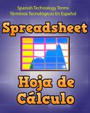 Spanish Techonology Term - Spreadsheet