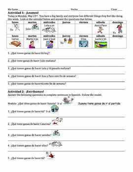Spanish Tener Ganas de Writing Activities