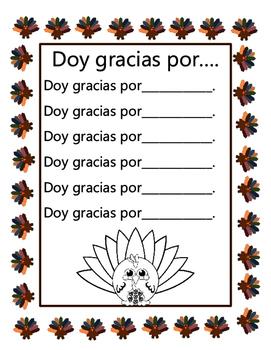 Spanish - Thanksgiving Turkey