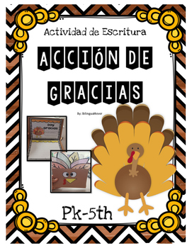 Spanish Thanksgiving Activities