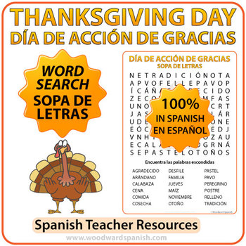 Spanish Thanksgiving Day Word Search