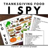 Spanish Thanksgiving Activity - I Spy - Food