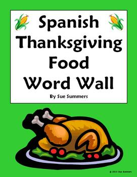 Spanish Thanksgiving Food Word Wall - Accion de Gracias