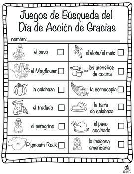 Spanish Thanksgiving Literacy Center: Spanish Thanksgiving Scavenger Hunt
