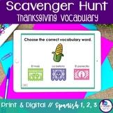 Spanish Thanksgiving Scavenger Hunt Activity