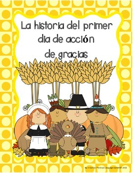 Thanksgiving:  Spanish Unit - Dia de accion de gracias