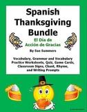 Spanish Thanksgiving Bundle - El Dia de Accion de Gracias
