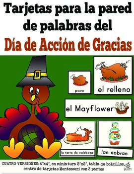 Spanish Thanksgiving Word Wall and Literacy Center